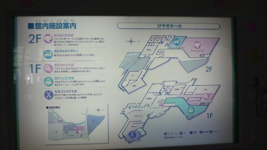 toyotachiiki22.jpg