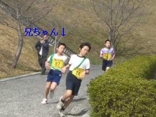 凌生マラソン大会2