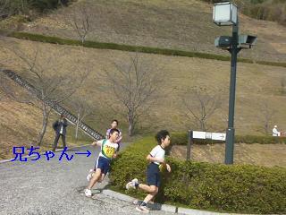 凌生マラソン大会