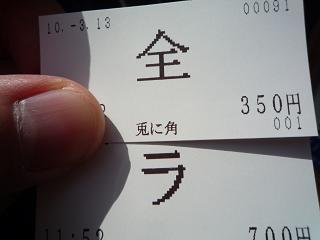 P1030555.jpg