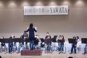 第13回音の祭典