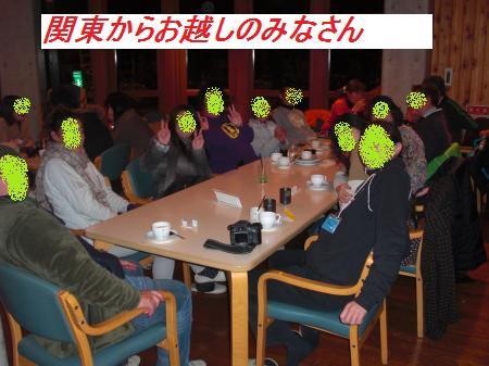 132_convert_20101130221625.jpg