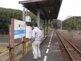黒川駅blog