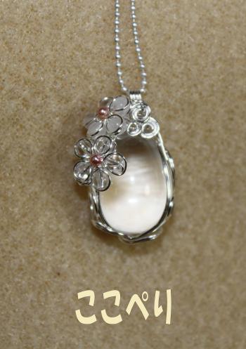masakoさんの水晶