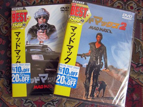 DVDが三枚で3000円 (その3)