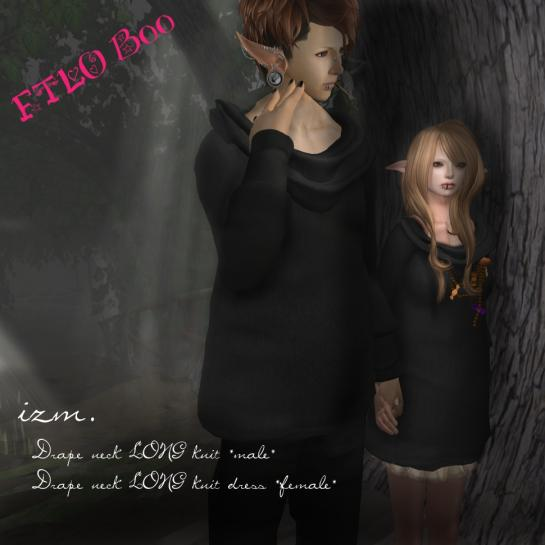 FTLO_boo_ad.jpg