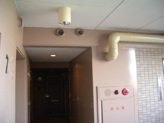 mini_グランドメゾン三好ヶ丘第3 015