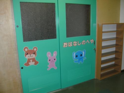 mini_緑図書館 003