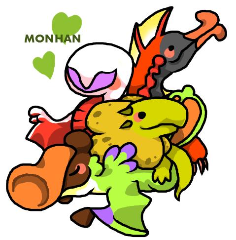 monhan.png