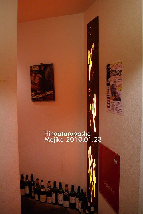 IMG77372-s.jpg