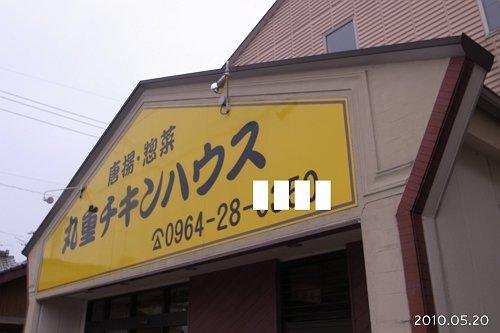 R0012164_t.jpg