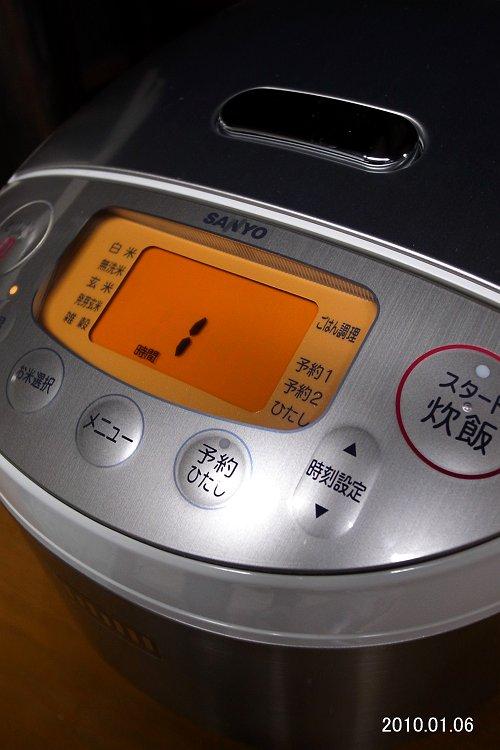 RD0010170.jpg