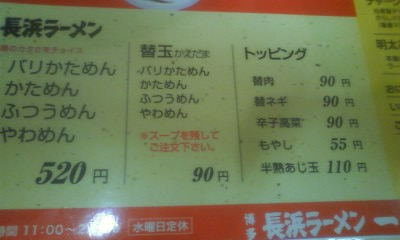 100527_2006~01