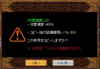 速度DXIFに速度をつけようとしてみたZさん!