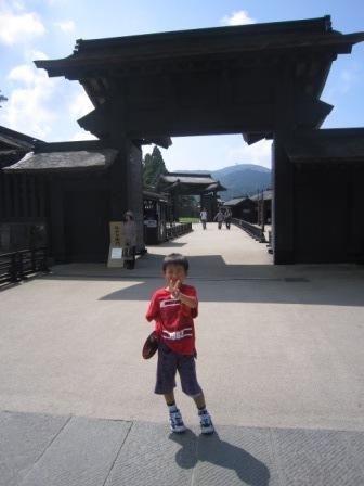 箱根 関所