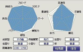 2010y03m05d_185948609.jpg