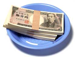 net-cashing.jpg
