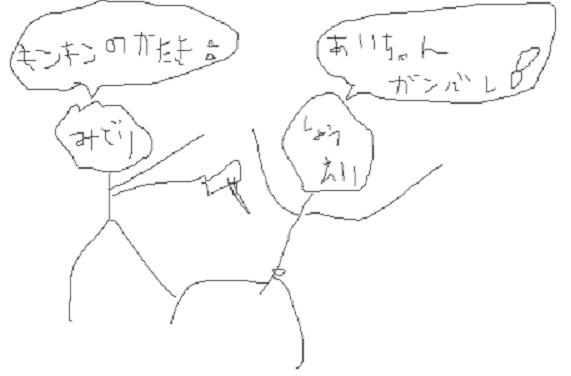 wwg1262715.jpg