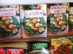 トルコ料理本