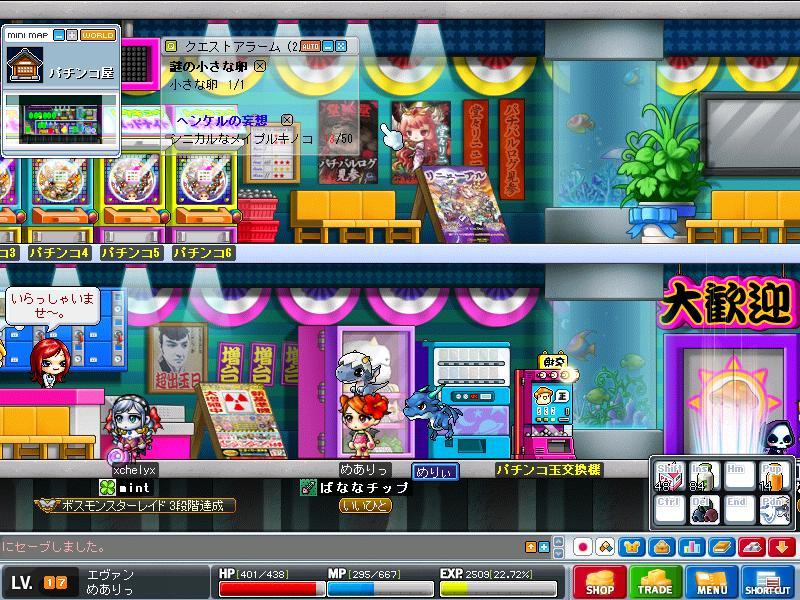 Maple100715_020309.jpg