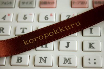 te2_20130216215456.jpg