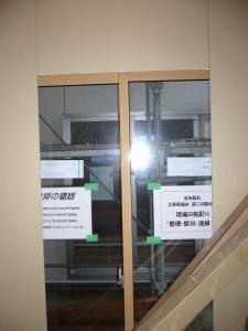 内部工事_100212-5