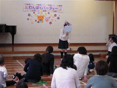 DSCN2446_R.jpg