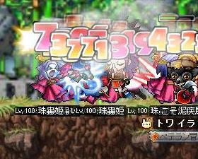 4倍中姫狩り
