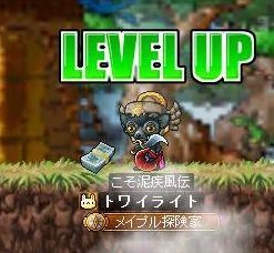 LVUP!!!!120達成!!!!