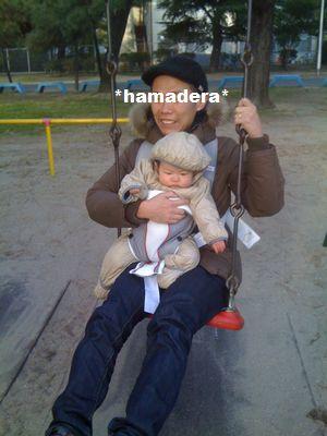hamadera1