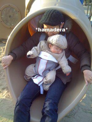 hamadera2