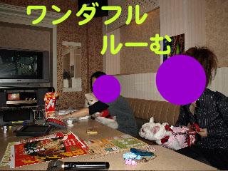 PC130054のコピー