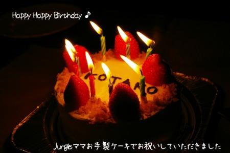 美味しいケーキでお祝い。小太郎8歳になりました