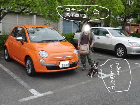 110616_12.jpg