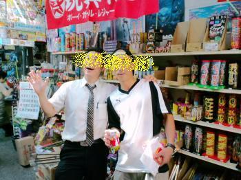 正信商店2