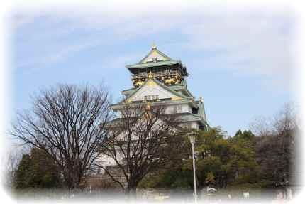 大阪城満喫4
