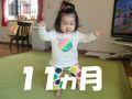 k_top_11_120.jpg