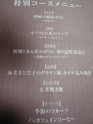 021_20120214203843.jpg