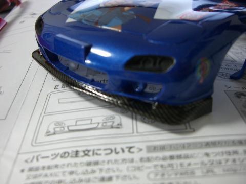 CIMG2683_convert_20091204205040.jpg