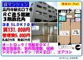 高円寺駅 高円寺 賃貸 1LDK オートロックマンション 304