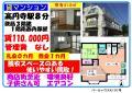 高円寺駅 賃貸 2DK 礼金0 パールハウスK 101