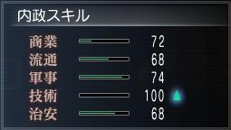 120110_235959_0001.jpg
