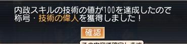 120110_235959_0002.jpg