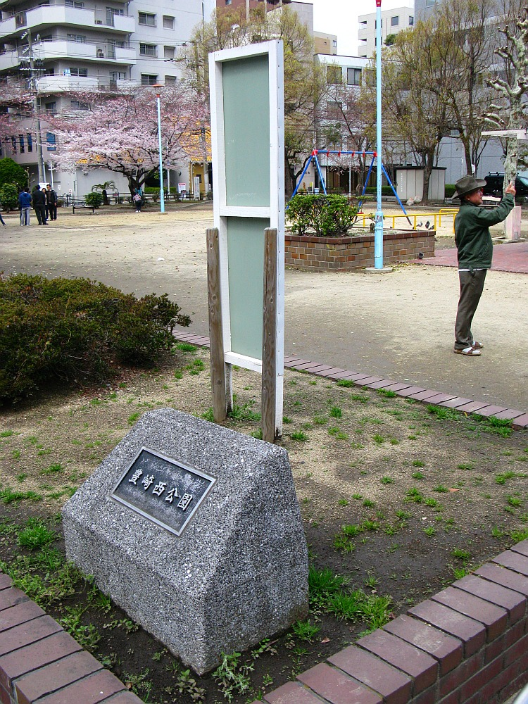 2012-04-04 005