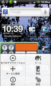 Live壁紙1