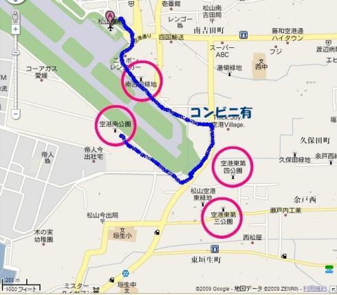 空港地図2