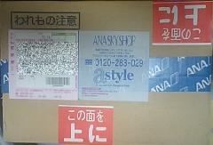 MA320480.jpg