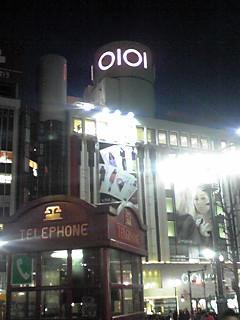 渋谷(0101)