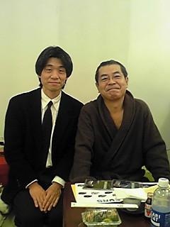 志の輔師(&さん太)
