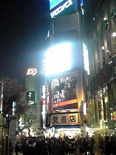 渋谷(109)